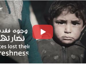 "Dareen, Shehab, Omar, and Zahraa story ""Video"""