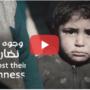 """قصة دارين – شهاب – عمر – زهراء """"فيديو"""""""